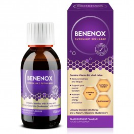 Natures Aid Benenox Overnight Recharge - Blackcurrant Flavour